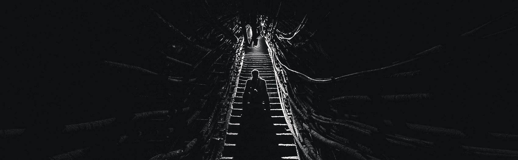 В Поисках Неизвестного  | Unexplored World